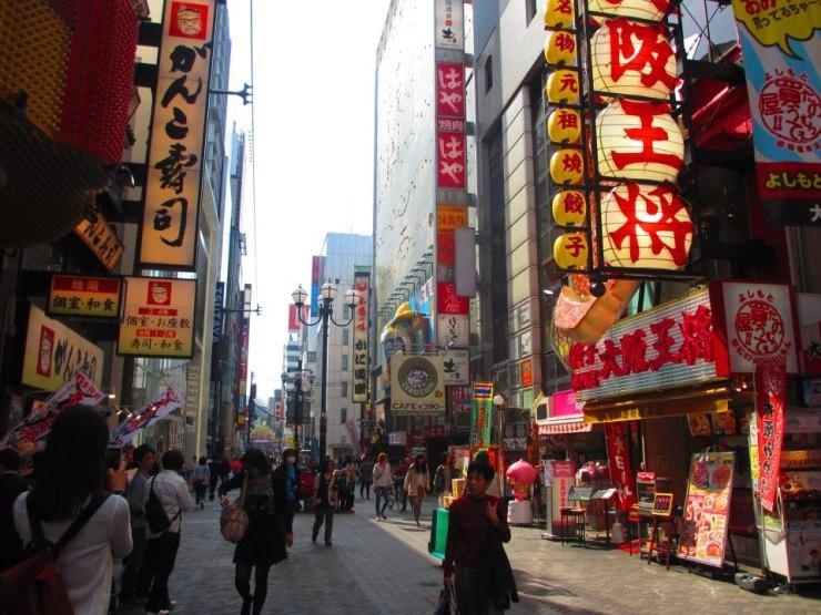 Osaka - Namba.