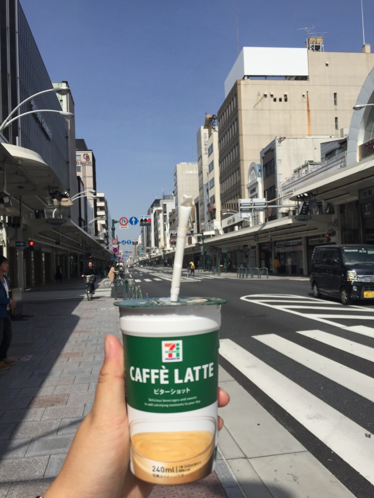 Japanese coffee from 7/11